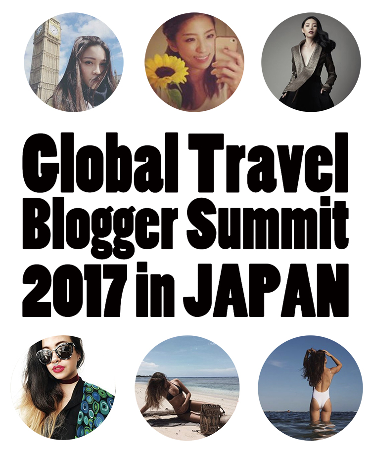 Global Travel Blogger Summit 2017 in Japan