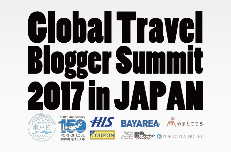 Global Trabel Bolgger Summit 2017 in JAPAN